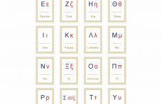 Flash Cards For Learning The Greek Alphabet – 8 Times Table