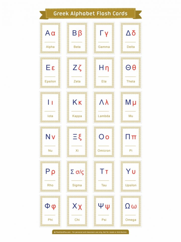 Printable Greek Alphabet Bingo Cards