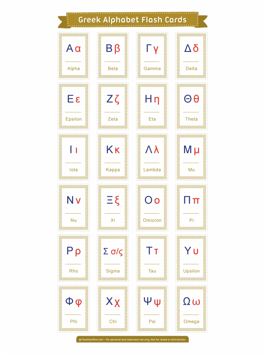 Flash Cards For Learning The Greek Alphabet - 8 Times Table