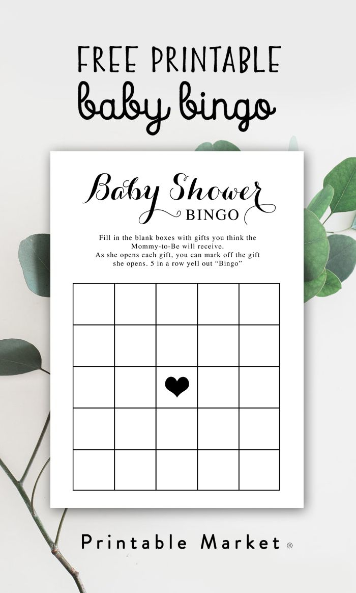 Free Baby Shower Printable – Baby Bingo - Instant Download