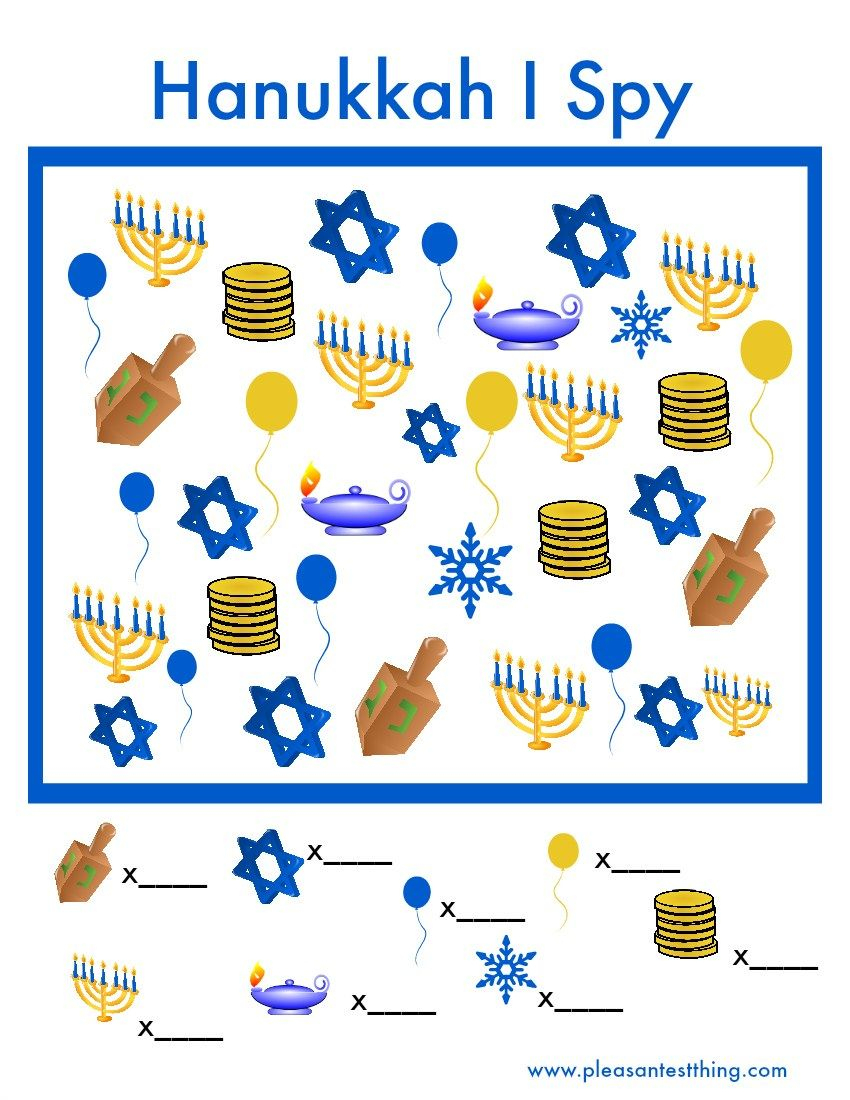Printable Hanukkah I Spy Game | Hanukkah Activities