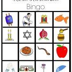Free Printable Rosh Hashanah Bingo | Rosh Hashanah, Rosh